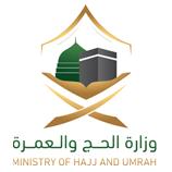 Ministry--of-Hajj